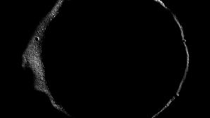 Umbra unui crater lunar.
