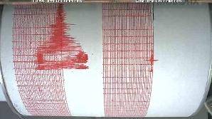 Un cutremur şi mai multe replici s-au produs în Taiwan/FOTO: maranatta.files.wordpress.com