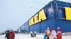 Grupul suedez Ikea a cumpărat magazinul din Băneasa / FOTO: gruprc.ro