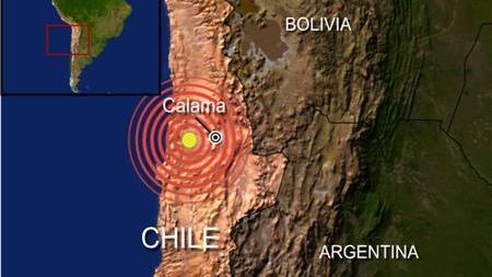 Cutremurul din Chile a schimbat axa Pământului / FOTO: slashgear.com