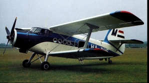 Un avion de mici dimensiuni s-a prăbuşit în Giurgiu, pilotul a murit