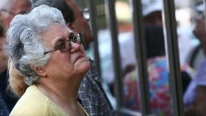Chiar şi cei care primesc pensia minină ar putea fi impozitaţi
