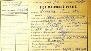 Fisa din penitenciar a lui Ion Ramaru/Arhivele Directiei Generale a Penitenciarelor