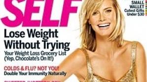 Klum consideră că femeile care trec de o anumită vârstă sunt mai frumoase cu forme / foto: people.com