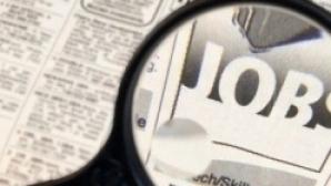 Salariul porneşte de la 9.500 de euro lunar