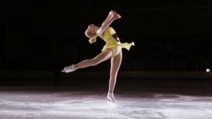 Patinajul artistic pe echipe va fi inclus în calendarul olimpic, la Soci