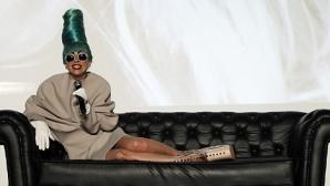 Lady Gaga / FOTO: AP