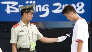Angajaţii fantomă sunt greu de prins în China pentru că sunt protejaţi de funcţionari cu rang înalt