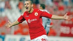 Ianis Zicu