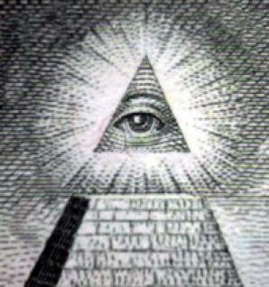 Ochiul Atotvăzotăr