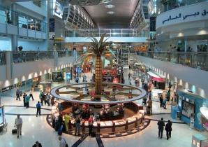 Mari reduceri în Dubai.