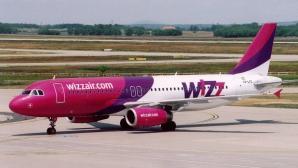 O cursă Wizz Air de la Târgu Mureş la Londra a fost anulată din cauza vremii nefavorabile
