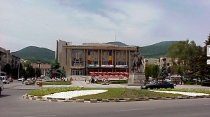 Casa de cultură Drăgan Muntean din Deva