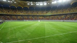Gazon nou pe Arena Naţională