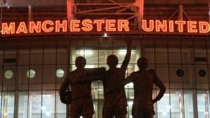 Manchester United a atras 233 mil. dolari prin listarea la bursa de la New York