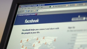Cât valorează un utilizator de Facebook?