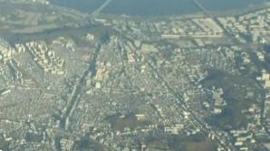 Un OZN, filmat dintr-un avion în Coreea de Sud