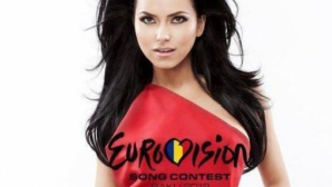 EUROVISION 2012. Vezi cum susţine INNA pe MANDINGA