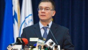 ULTIMA ŞEDINŢĂ a Guvernului Ungureanu, la ora 15