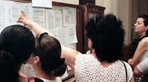 Evaluarea naţională 2012 a fost început luni cu proba la limba şi literatura română