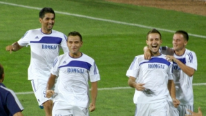 Gaz Metan Severin va juca în Liga I