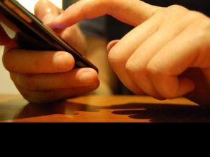 Rovinieta poate fi plătită prin SMS