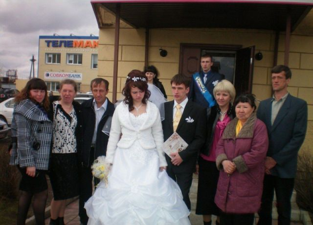 Place Countdown Meet The Bride 2