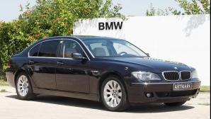 BMW-ul Regelui Mihai