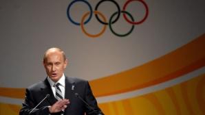 Vladimir Putin la Londra, la JO 2012