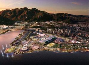 Parcul olimpic din Rio de Janeiro
