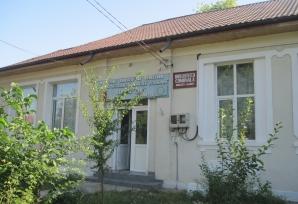Biblioteca din Armăşeşti