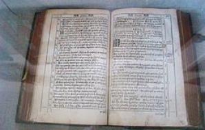 Prima traducere integrală în română a Noului Testament, expusă la Alba Iulia