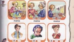 """TATA, DISCRIMINAT ÎN ABECEDARE: De câte ori apare """"mama"""" în manuale"""