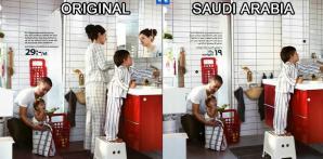 Toate femeile din catalogul IKEA au fost eliminate în ediţia pentru Arabia Saudită