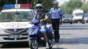 Cod rutier, reglementări pentru mopede