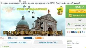 Un site oferă reduceri de Apocalipsă