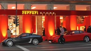 Black Friday 2012: Reduceri de până la 50% la Ferrari