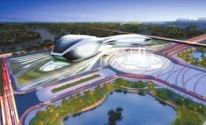 """Global Center, paralelipipedul de 100 m înălţime, cu o laturile de 500 x 400 m, este prezentat ca """"cea mai mare clădire integrată din lume"""""""