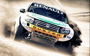 Dacia Duster în Raliul Dakar