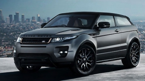 Angajaţii companiei Jaguar Land Rover nu au primit o maşină cadou