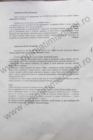 Subiecte limba si literatura română BAC 2013