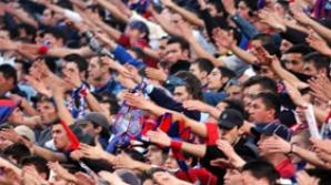Suporteri Steaua