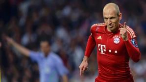 Robben a marcat golul decisiv în finala UCL