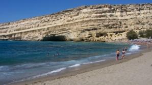CUTREMUR în Grecia