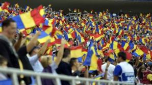 Fanii echipei naţionale a României