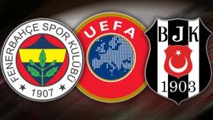 Feberbahce şi Beşiktaş, anchetate de UEFA