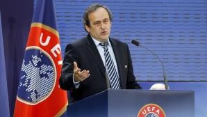 Michel Platini, preşedintele UEFA