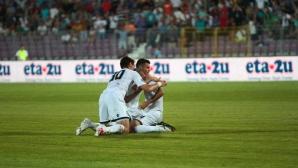 Timişoara-Dinamo 2-0