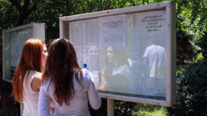 REPARTIZARE LICEE 2012 A DOUA ETAPĂ