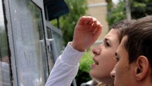 Elevii care au obţinut media 10 la examenul de bacalaureat din acest an vor fi premiaţi de Guvern